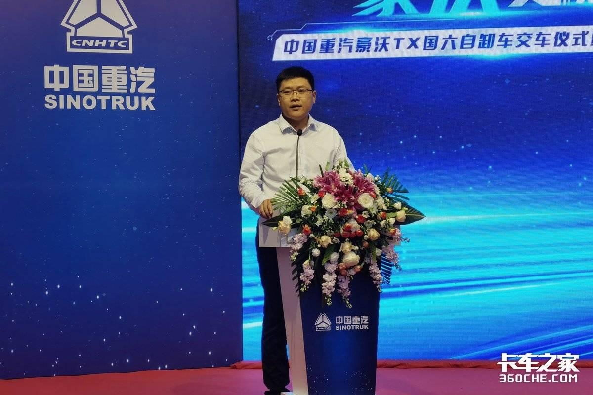 不惧最严法规!中国重汽豪沃TX国六自卸车在上海批量交车