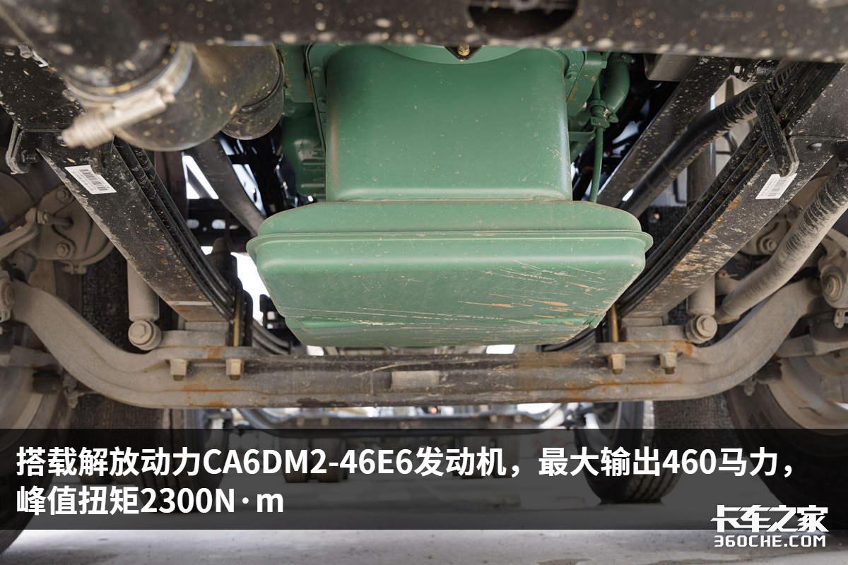 如果驾驶室也分级这款JH6绝对是五星级