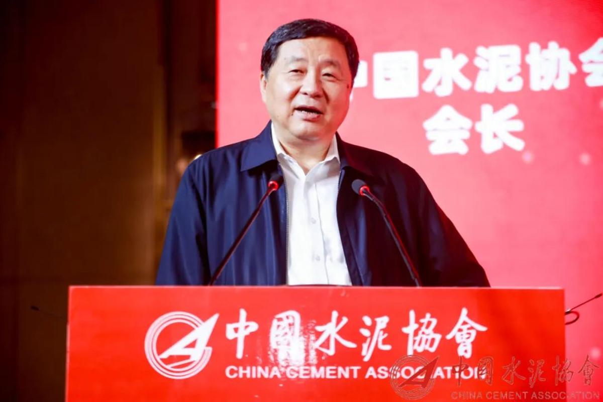 中集瑞江应邀参加中国水泥高层论坛