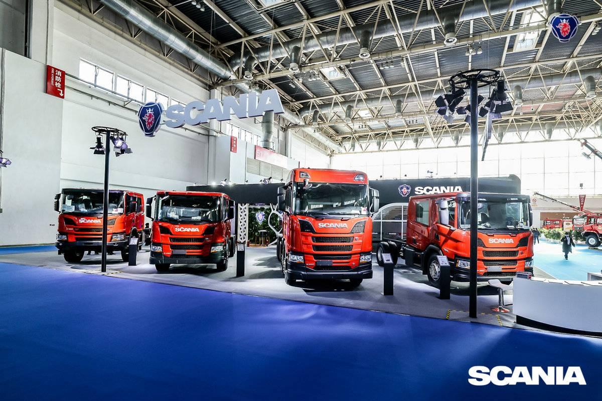 斯堪尼亚亮相国际消防设备技术博览会