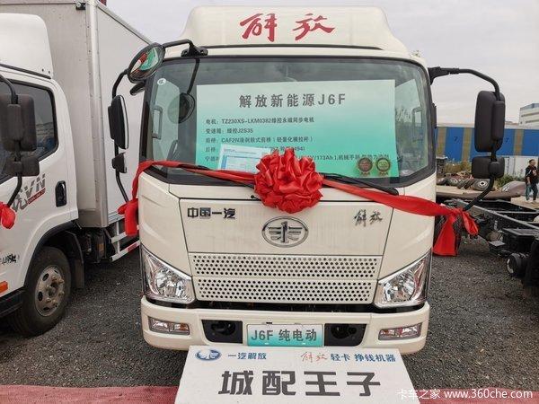 新車優惠 唐山J6F電動輕卡僅售14.9萬元