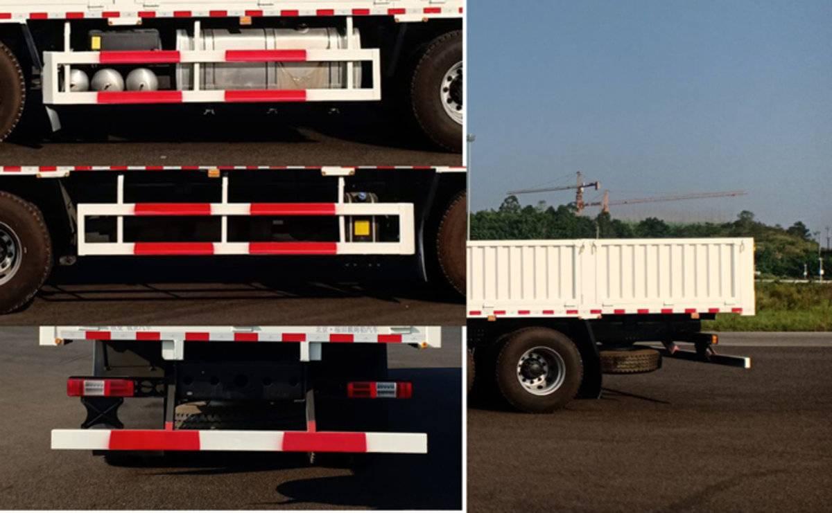 高端8x4越来越多了欧曼银河载货车申报