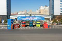 一汽解放车联网TCO运营挑战总决赛开赛