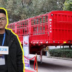 【直播】强制标配盘刹气囊桥? 新政策下仓栅车怎么选