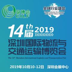 点进来!带你们逛亚洲规模最大的深圳物博会都有什么看?