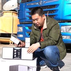 车载饮水机,一键烧开水,这些卡车零部件有点意思!