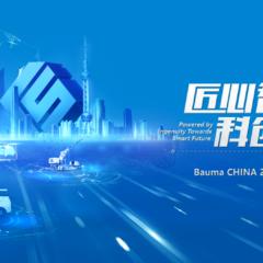 2020年上海宝马展中国重汽只等你来